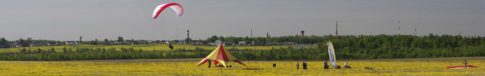 Летное поле Углово